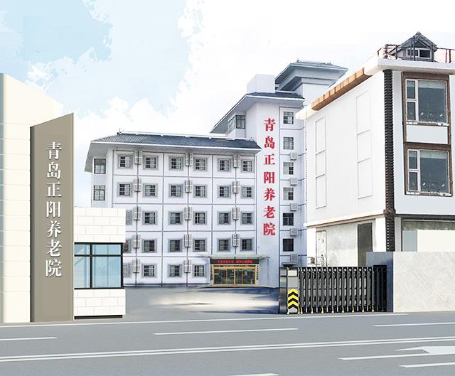 青岛市养老院哪家好,青岛地区哪有比较好的养老院